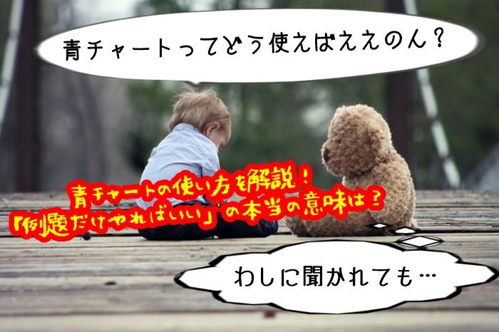 baby-teddy-bear-cute-child-small-boy-sweet