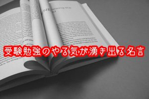 book-open-book-mind-renew-black-and-white-paper