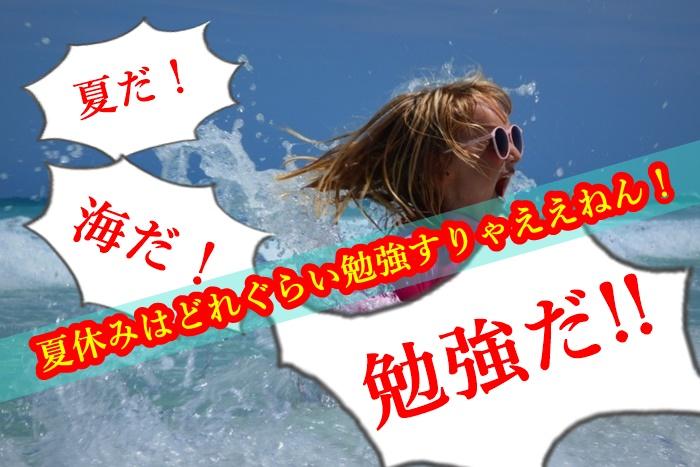 happy-girl-wearing-sunglasses-splashing-water-in-sea